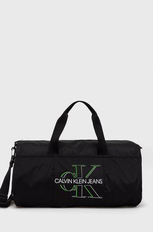 Calvin Klein Jeans - Сак