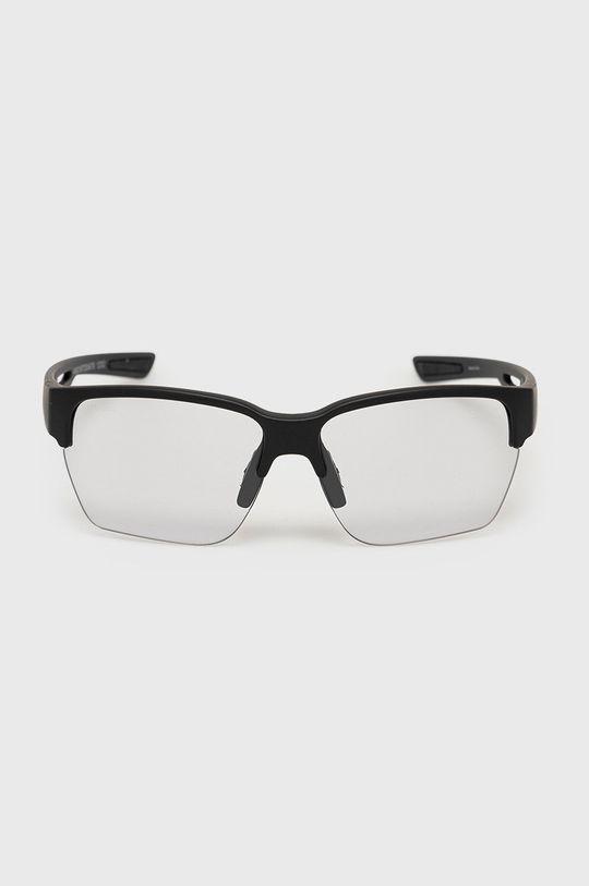 Uvex - Okuliare čierna