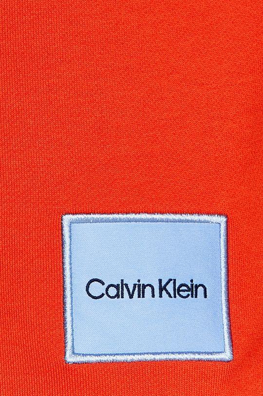 Calvin Klein - Кофта Чоловічий