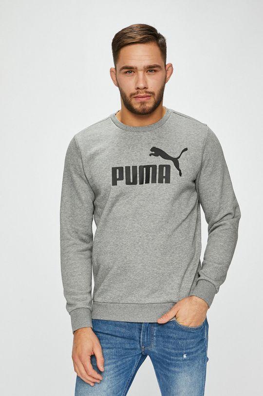 сірий Puma - Кофта Чоловічий