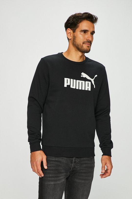 чорний Puma - Кофта Чоловічий