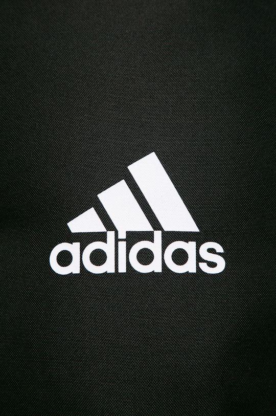 adidas Performance - Ruksak čierna