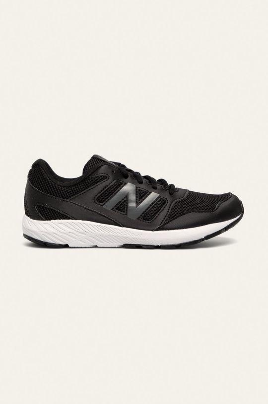 čierna New Balance - Detské topánky YK570BK Chlapčenský