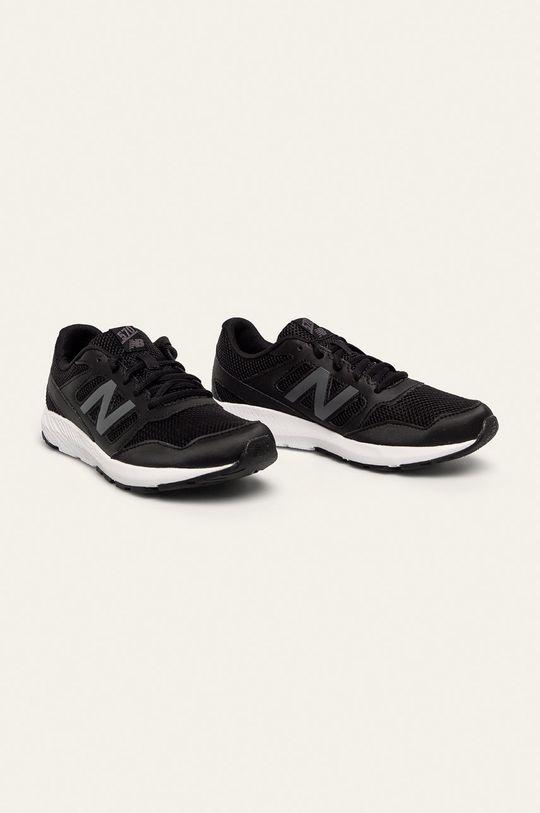 New Balance - Detské topánky YK570BK čierna