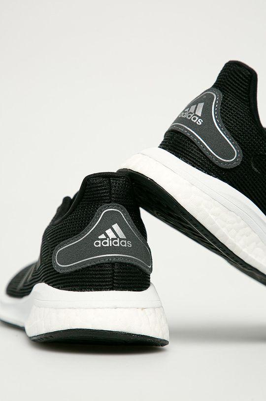 adidas Performance - Dětské boty Supernova J  Svršek: Umělá hmota, Textilní materiál Vnitřek: Textilní materiál Podrážka: Umělá hmota
