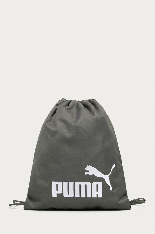 серый Puma - Рюкзак Женский