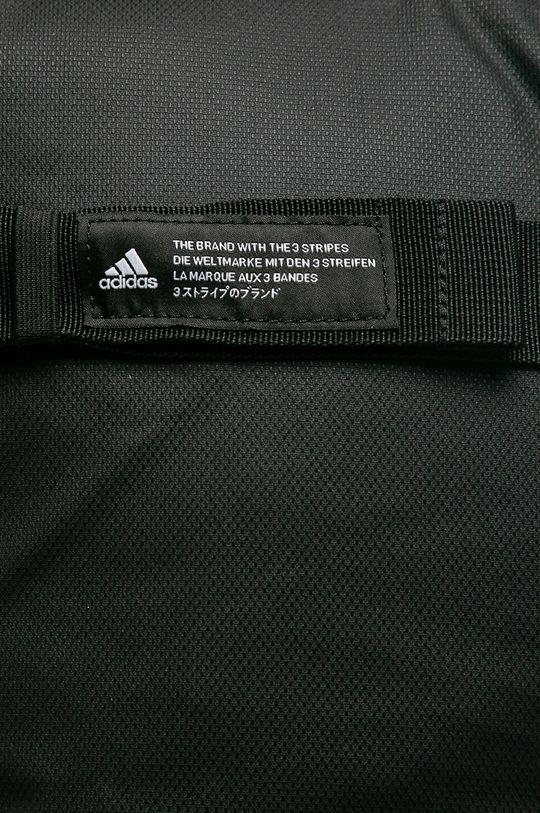 adidas Performance - Рюкзак чёрный