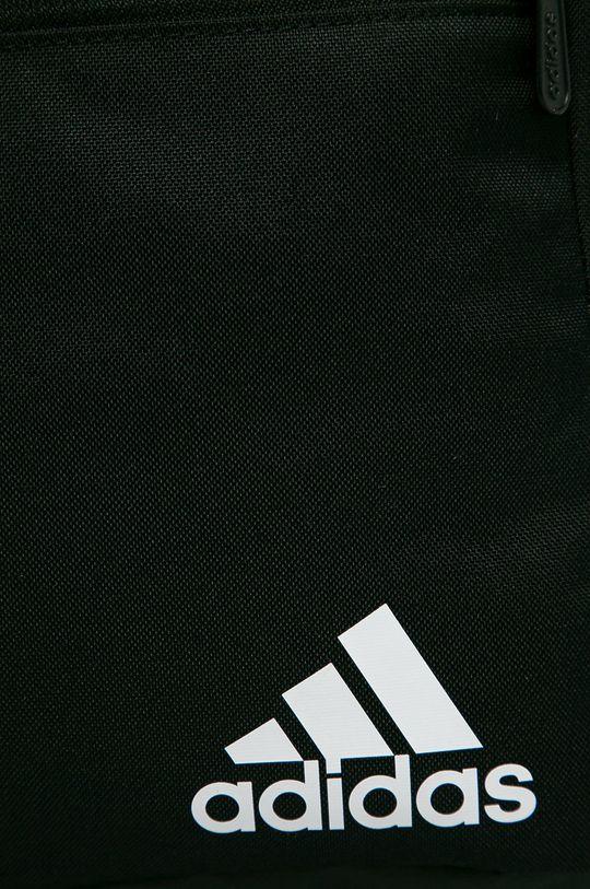adidas - Batoh šedá