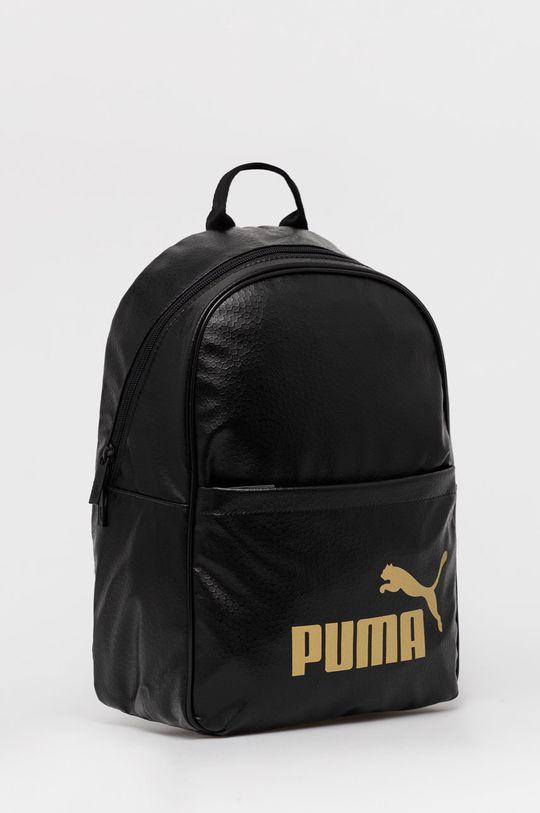 Puma - Rucsac  Captuseala: 100% Poliester  Materialul de baza: 100% Poliester