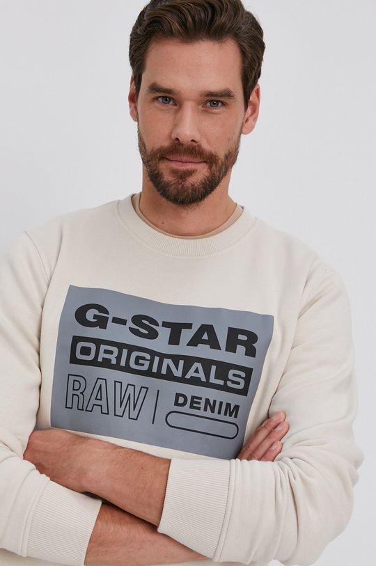 beżowy G-Star Raw - Bluza