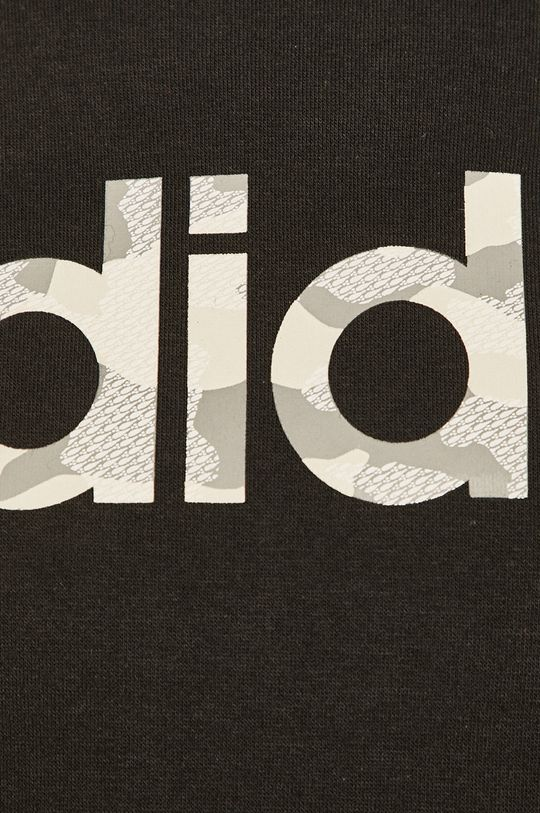 adidas - Кофта Мужской