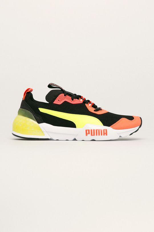 modrá Puma - Topánky Cell Phantom Pánsky