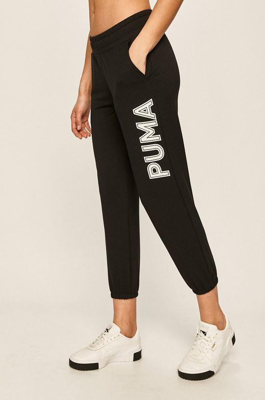 черен Puma - Панталони Жіночий