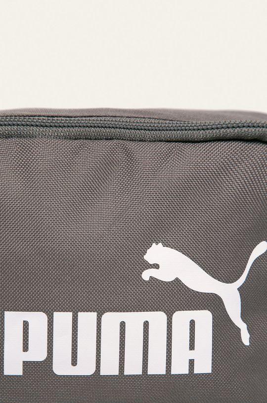 Puma - Сумка на пояс сірий