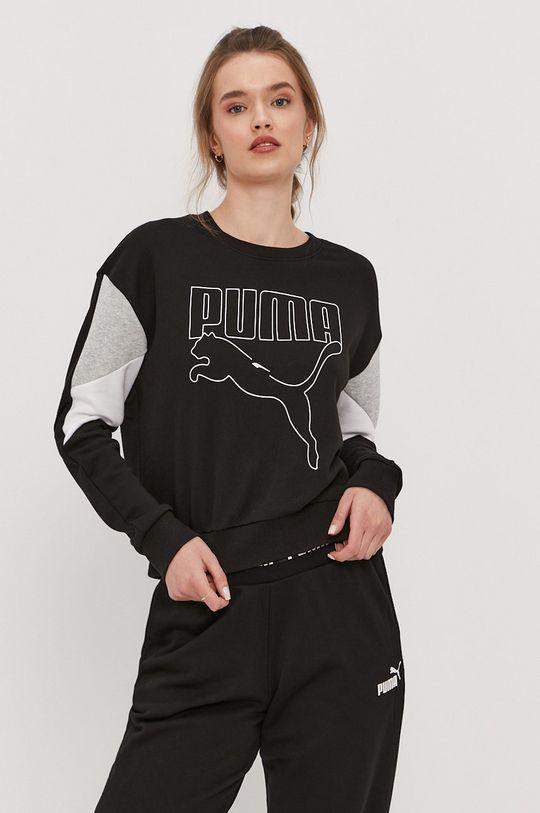 čierna Puma - Mikina Dámsky