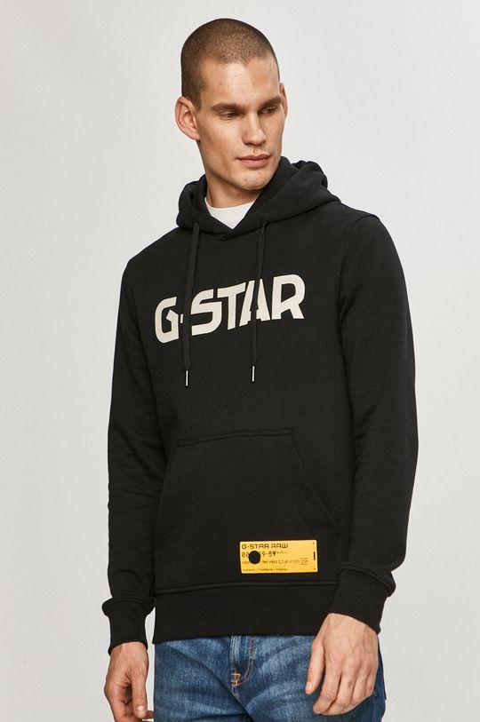 černá G-Star Raw - Mikina Pánský