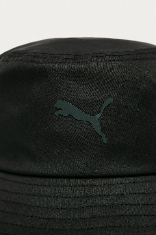 Puma - Palarie negru