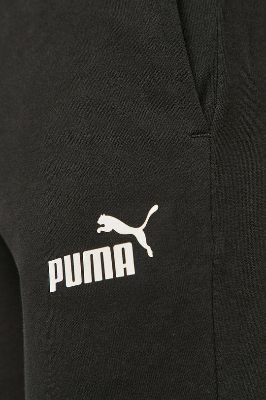 Puma - Trening