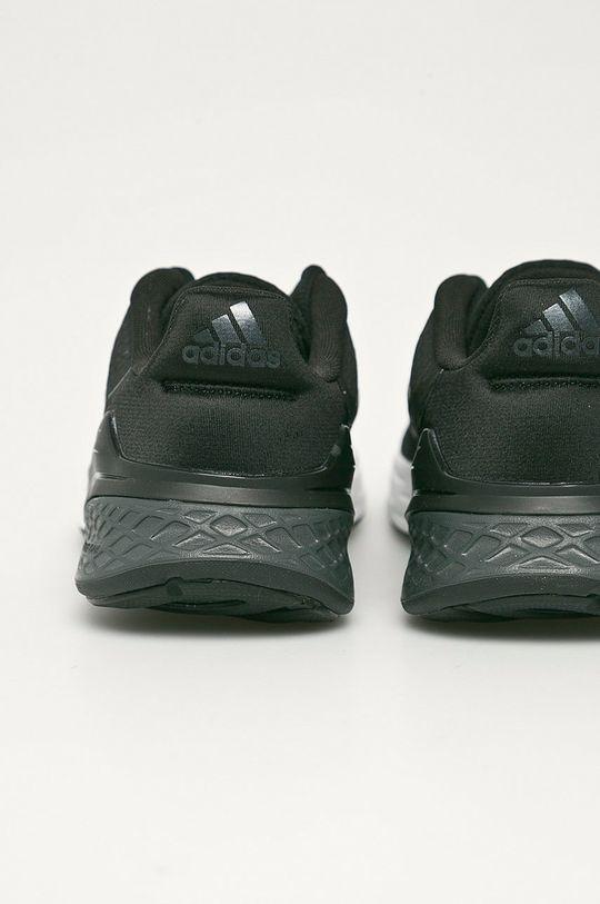 adidas - Ботинки Response SR  Голенище: Текстильный материал Внутренняя часть: Текстильный материал Подошва: Синтетический материал