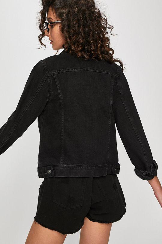 Answear - Rifľové krátke nohavice <p>Základná látka: 100% Bavlna</p>