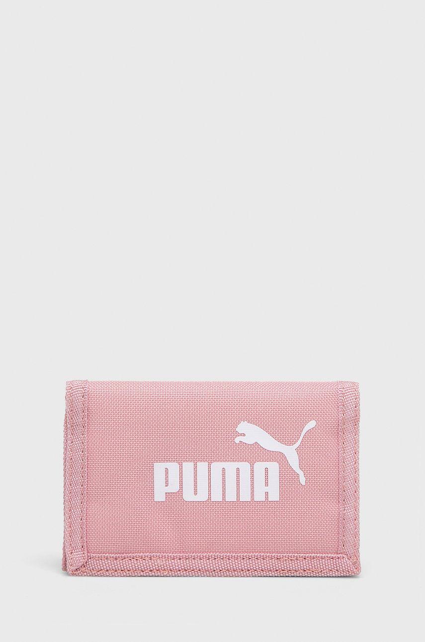 Puma - Portofel