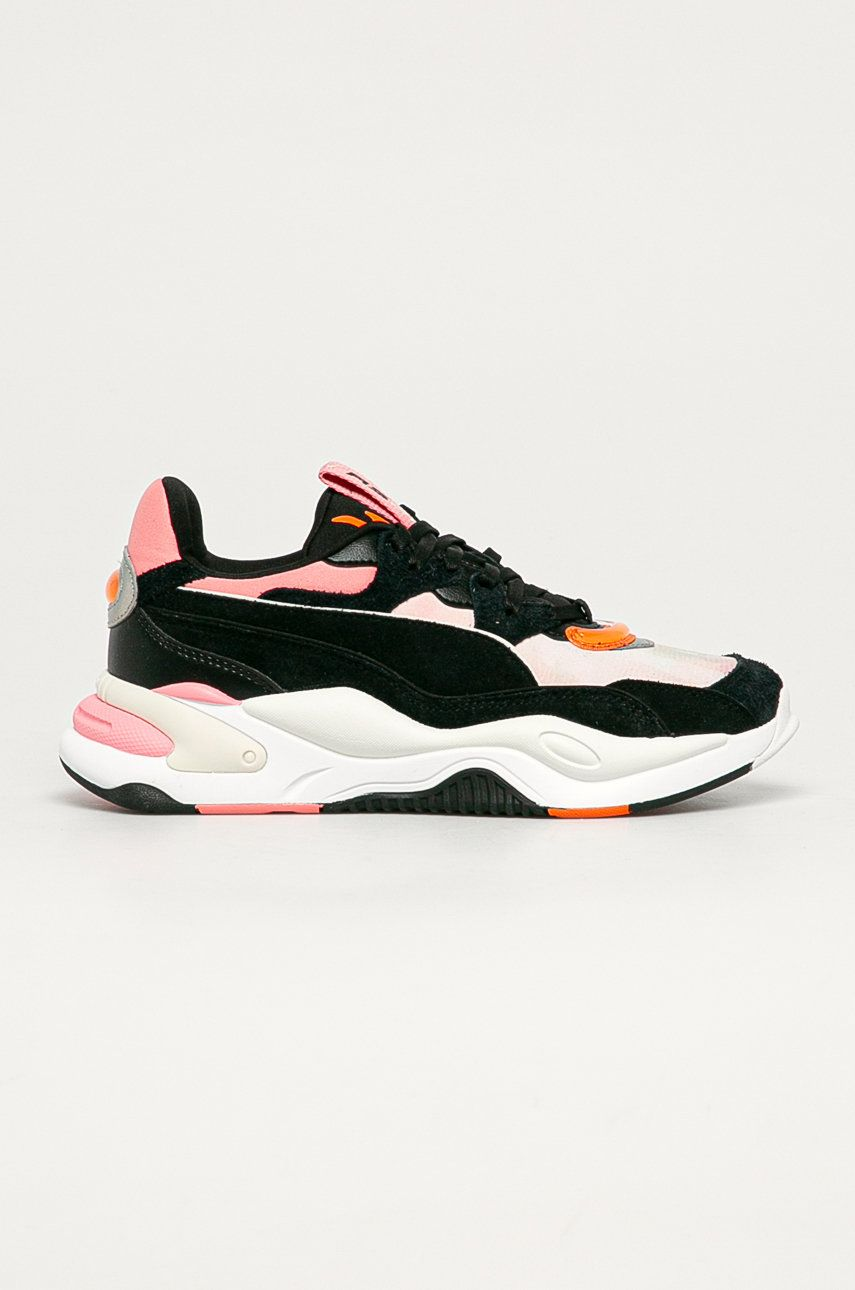 Puma - Pantofi RS-2K Super Natural imagine