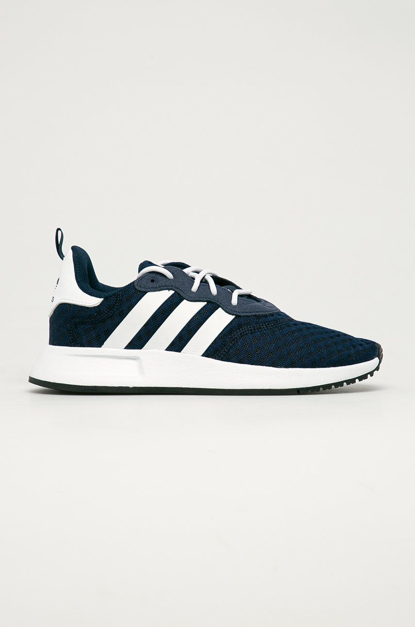 adidas Originals - Detské topánky X_PLR S
