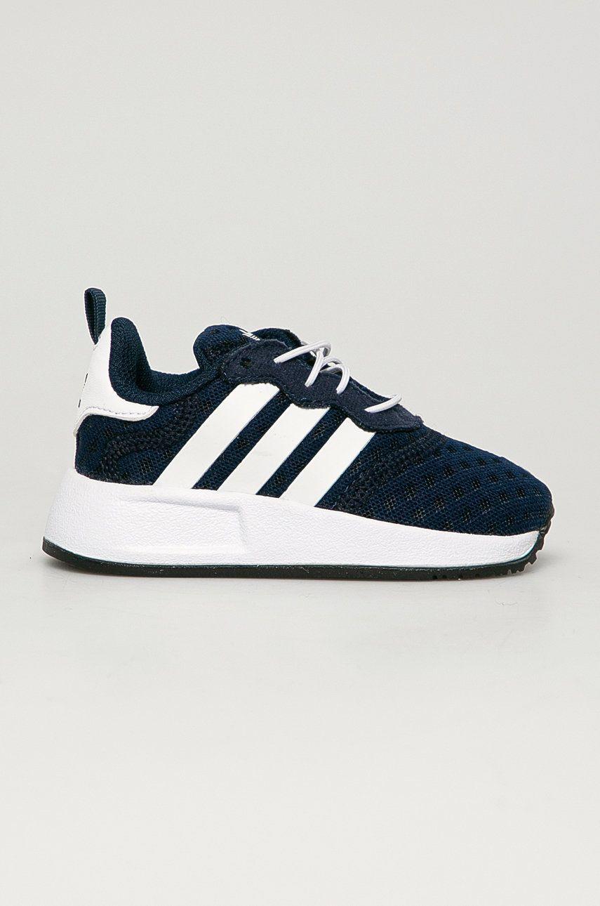 adidas Originals - Detské topánky X_PLR S EL I