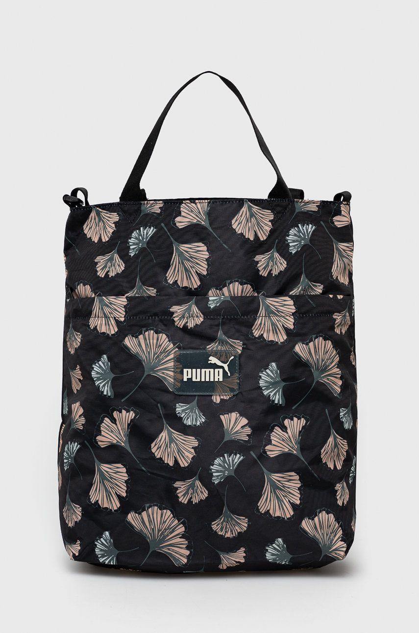 Puma - Poseta