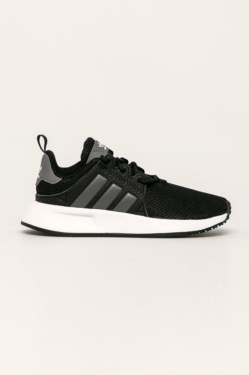 adidas Originals - Detské topánky X_PLR_C