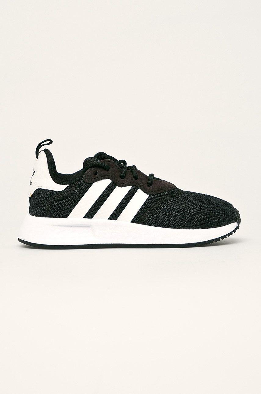adidas Originals - Detské topánky X_Plr S C