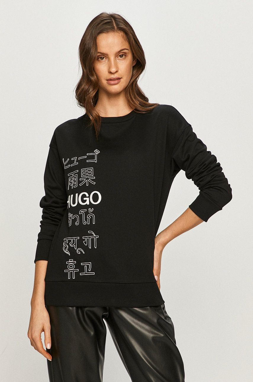 Hugo - Hanorac de bumbac