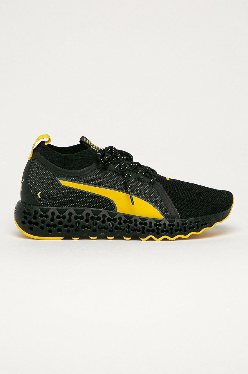 Puma - Pantofi Calibrate Runner Kevlar imagine
