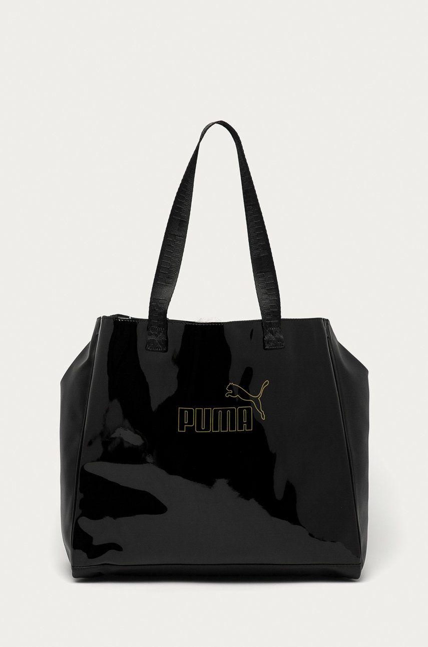 Puma - Poseta imagine answear.ro 2021